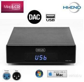 Hegel HD25 Black