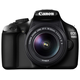 Canon EOS 1100D Kit EF-S 18-55 II (со стабилизатором)