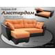 Мебель на заказ от производителя для вашего дома и офиса