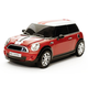 Click Car Mouse Click Car Mouse Mini Cooper S, Chili Red