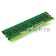 Оперативная память 4GB Kingston DIMM DDR3 PC-10600 ECC Reg with Parity KVR1333D3D8R9S/4G K
