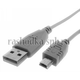 Кабель USB 2.0 Mini, 5 pin, 1,8 м .