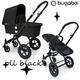 Bugaboo Cameleon oll black limited edition  2в1
