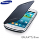 Flip Cover Samsung Galaxy S3 / i8190 Mini Black / Черный