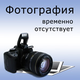 Samsung Корпус для Samsung D780 Black - Original